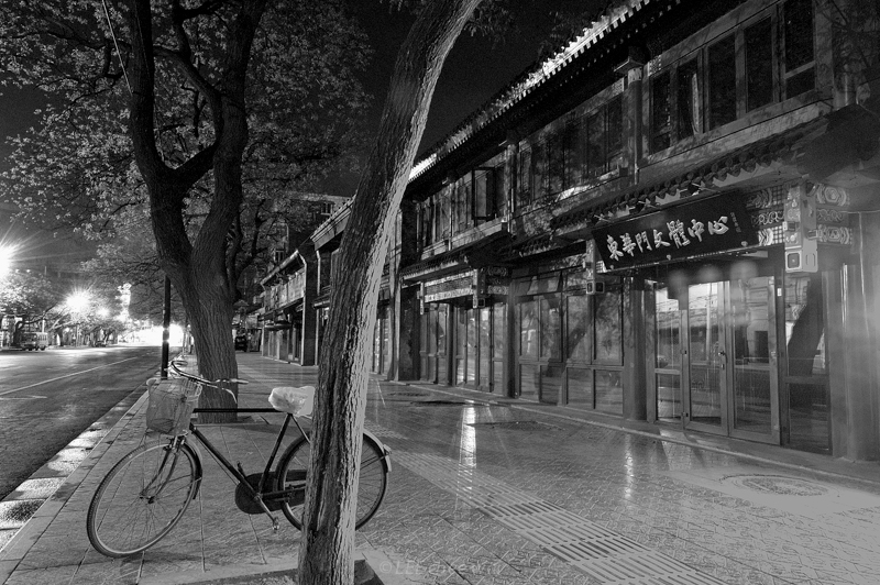 Street & Urban